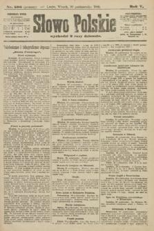 Słowo Polskie (wydanie poranne). 1900, nr506