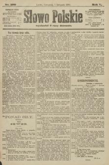 Słowo Polskie. 1900, nr509