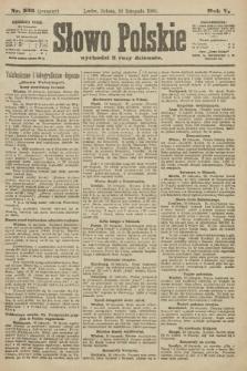Słowo Polskie (wydanie poranne). 1900, nr525