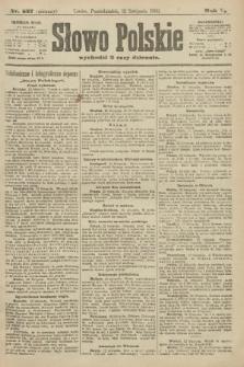 Słowo Polskie (wydanie poranne). 1900, nr527