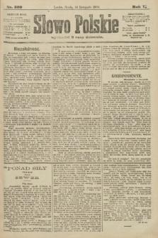 Słowo Polskie. 1900, nr530