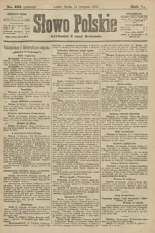 Słowo Polskie (wydanie poranne). 1900, nr531