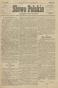 Słowo Polskie. 1900, nr532