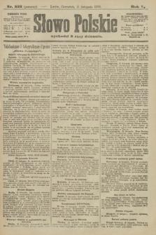 Słowo Polskie (wydanie poranne). 1900, nr533