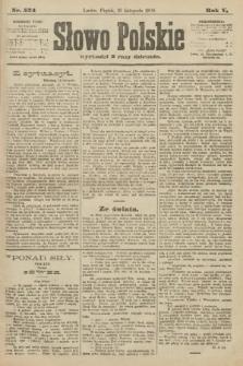 Słowo Polskie. 1900, nr534