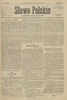 Słowo Polskie. 1900, nr538