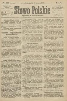 Słowo Polskie (wydanie poranne). 1900, nr539