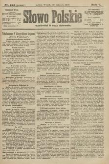 Słowo Polskie (wydanie poranne). 1900, nr541