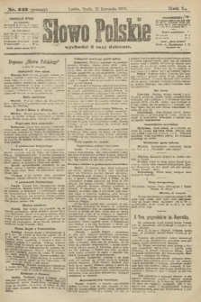 Słowo Polskie (wydanie poranne). 1900, nr543