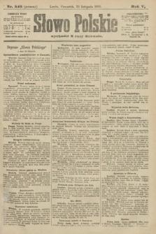 Słowo Polskie (wydanie poranne). 1900, nr545