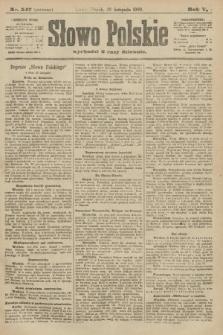Słowo Polskie (wydanie poranne). 1900, nr547