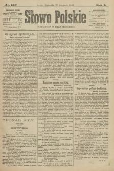Słowo Polskie. 1900, nr550
