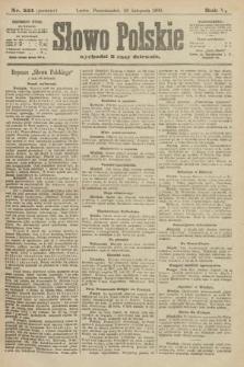 Słowo Polskie (wydanie poranne). 1900, nr551