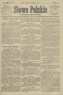 Słowo Polskie (wydanie poranne). 1900, nr555