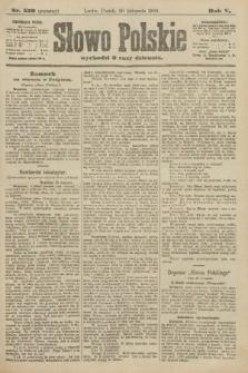 Słowo Polskie (wydanie poranne). 1900, nr559