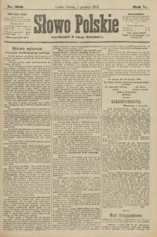 Słowo Polskie. 1900, nr560