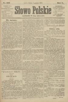 Słowo Polskie. 1900, nr566