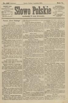 Słowo Polskie (wydanie poranne). 1900, nr567