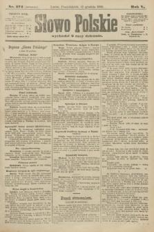 Słowo Polskie (wydanie poranne). 1900, nr574