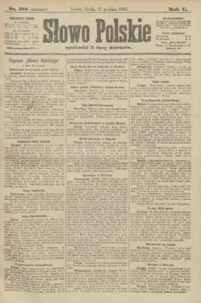 Słowo Polskie (wydanie poranne). 1900, nr578