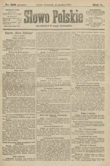 Słowo Polskie (wydanie poranne). 1900, nr580