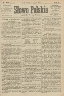 Słowo Polskie (wydanie poranne). 1900, nr582
