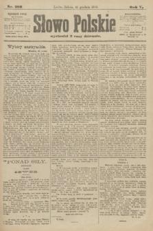 Słowo Polskie. 1900, nr583