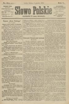 Słowo Polskie (wydanie poranne). 1900, nr584