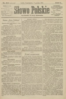 Słowo Polskie (wydanie poranne). 1900, nr586