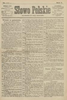 Słowo Polskie (wydanie poranne). 1900, nr588