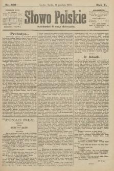 Słowo Polskie. 1900, nr589