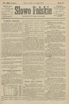 Słowo Polskie (wydanie poranne). 1900, nr590