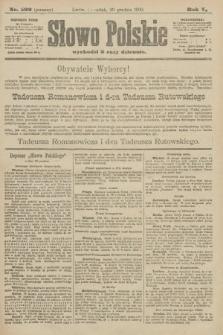 Słowo Polskie (wydanie poranne). 1900, nr592