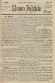 Słowo Polskie. 1900, nr595