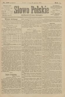 Słowo Polskie (wydanie poranne). 1900, nr596