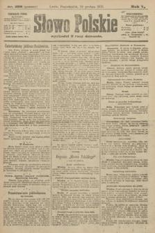 Słowo Polskie (wydanie poranne). 1900, nr598