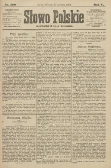 Słowo Polskie. 1900, nr599