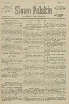 Słowo Polskie (wydanie poranne). 1900, nr600