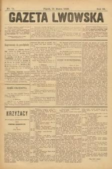 Gazeta Lwowska. 1899, nr 73