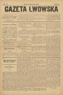 Gazeta Lwowska. 1899, nr 76