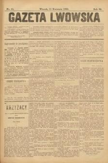 Gazeta Lwowska. 1899, nr 81