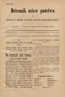 Dziennik Ustaw Państwa dla Królestw i Krajów w Radzie Państwa Reprezentowanych. 1912, cz.3