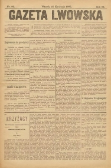 Gazeta Lwowska. 1899, nr 93