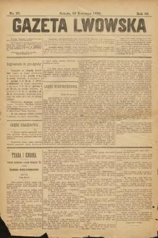 Gazeta Lwowska. 1899, nr 97