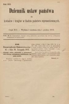 Dziennik Ustaw Państwa dla Królestw i Krajów w Radzie Państwa Reprezentowanych. 1912, cz.91