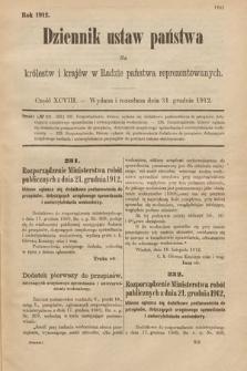 Dziennik Ustaw Państwa dla Królestw i Krajów w Radzie Państwa Reprezentowanych. 1912, cz.98
