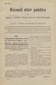 Dziennik Ustaw Państwa dla Królestw i Krajów w Radzie Państwa Reprezentowanych. 1912, cz.101