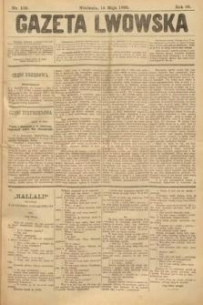 Gazeta Lwowska. 1899, nr 109