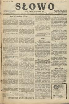 Słowo. 1925, nr11