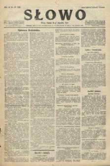 Słowo. 1925, nr12